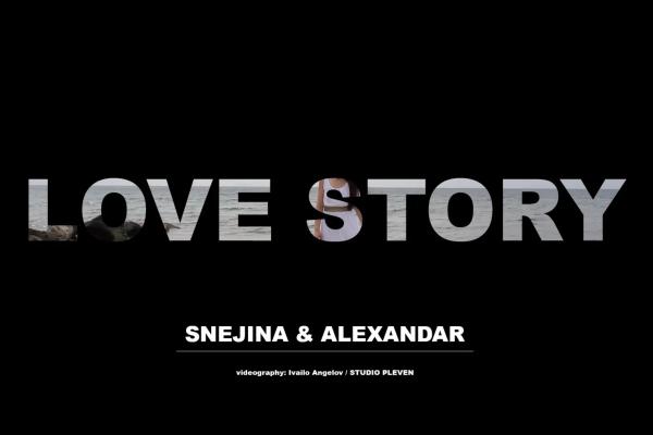 видео сватба love story